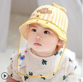 嬰兒防飛沫帽秋冬男寶寶帽子遮陽漁夫帽女春秋面罩防護帽頭罩 小艾新品