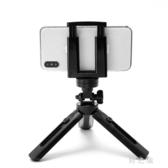 手機桌面支架主播直播三腳架拍照拍攝戶外簡約夾多功能小便攜小巧三角架 qz2095【野之旅】