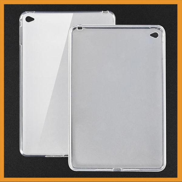 透明保護殼 iPad mini4 mini5 ipad Pro 12.9 2018全包邊透明軟殼 磨砂材質