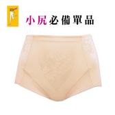 【華歌爾】BABY HIP 64-82 標準腰短管修飾褲(膚)(貼身小褲因衛生因素不可退換貨)