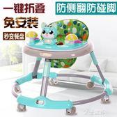 嬰兒學步車多功能防側翻可摺疊手推可坐男寶寶女孩學行車6-18個月igo 金曼麗莎