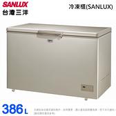 預購~台灣三洋386L上掀式冷凍櫃 風扇式無霜 SCF-386GF~含拆箱定位(預計5月底到貨後陸續安排出貨)