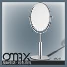 M5081 雙面橢圓化妝鏡...