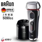 父親節送禮首選 德國百靈BRAUN-新5系列靈動貼面電鬍刀 5090cc