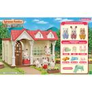 特價 森林家族 森林紅莓小屋禮盒組_ EP14394