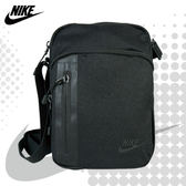 NIKE 側背包 Core Small Item 3.0 休閒 小包 多功能 隨身包 BA5268 得意時袋