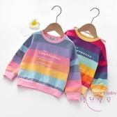 兒童T恤 女童秋裝衛衣新品寶寶正韓彩虹條上衣兒童洋氣長袖T恤套頭衫【快速出貨】