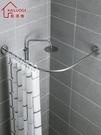 快速出貨 免打孔浴簾桿套裝伸縮桿弧形衛生...