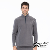 PolarStar 中性 高領拉鍊保暖衣『灰』P19209 上衣 男版 休閒 戶外 登山 吸濕排汗 透氣
