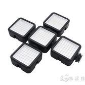W49 LED攝影燈直播美顏主播攝像補光燈 迷你拍照燈便攜柔光燈 小時光生活館