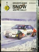影音專賣店-P07-520-正版DVD-電影【DRIVER'S EYES SNOW ARCTIC RALLY】-