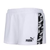 PUMA Amplified 女裝 短褲 基本 休閒 棉質 串標 亞規 白【運動世界】58380502