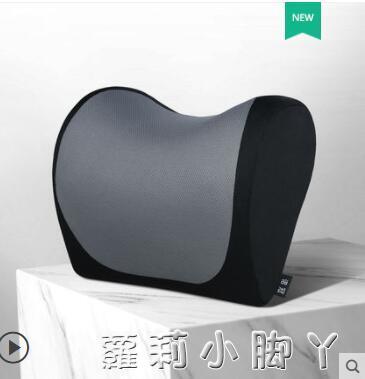 汽車頭枕護頸枕車用靠枕車內車載座椅頸部按摩枕頭記憶棉一對高檔 NMS蘿莉新品