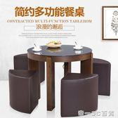 餐桌4人圓形多功能圓桌子小戶型家用休閒茶幾餐桌兩用【帝一3C旗艦】IGO
