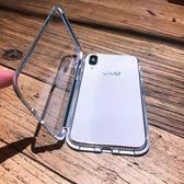 手機殼透明玻璃套屏幕指紋防摔個性創意男女款潮-可卡衣櫃