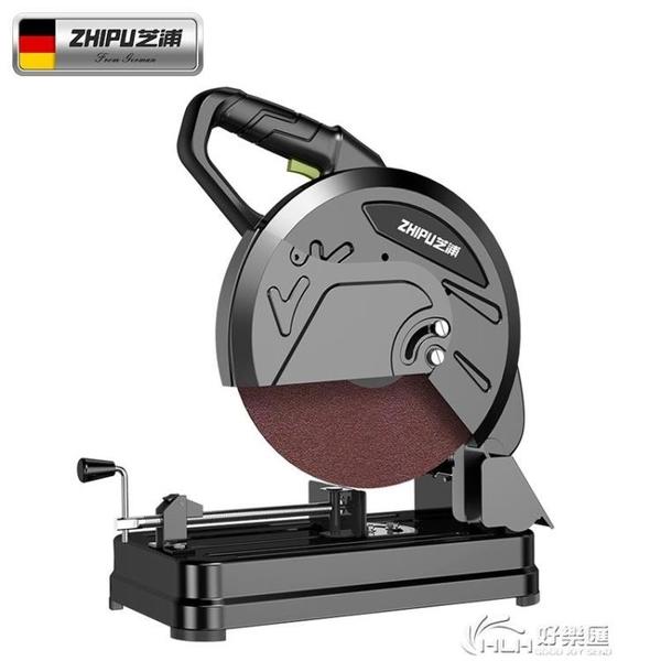 德國芝浦鋼材切割機家用重型多功能大功率型材方管木材電動切割機 好樂匯