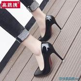 性感高跟鞋女十公分5-7cm工作職業黑色百搭少女單鞋尖頭細跟皮鞋 快速出貨
