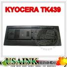 USAINK~KYOCERA MITA TK-439/TK439 影印機副廠碳粉  KM-180 KM-181 KM-220 KM-221 TASKalfa 180/181/220/221