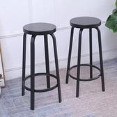 凳子鐵藝吧台椅酒吧吧凳家用高腳椅子實木圓凳吧椅 【全館免運】