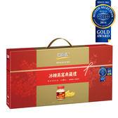 白蘭氏-冰糖燕窩典藏禮盒5入(贈璀璨盤)