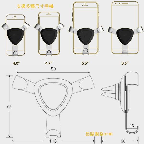 【出風口鐵爪手機架】4 ~ 6吋 連動式冷氣口車架/車上固定架/車用手機支架/展示架/固定架-ZW