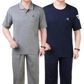 夏季新款中老年男士短袖長褲寬鬆加肥加大碼跑步運動服套裝男  9號潮人館