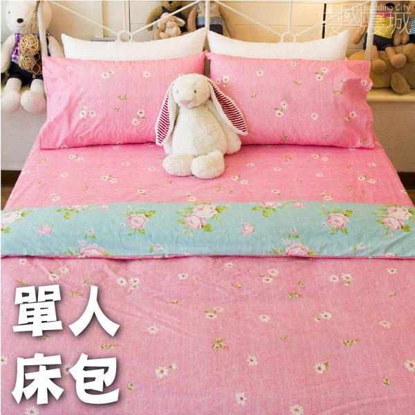 床包組/單人/100%精梳棉-春天の氣息#粉色小花【大鐘印染、台灣製造】#精梳純綿