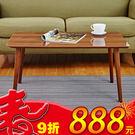 【班尼斯國際名床】~日本熱賣.【小當家圓...