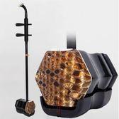 玉鳴二胡樂器初學者銅軸紅木二胡樂器PLL1818【男人與流行】