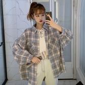 格子襯衫 春裝2020新款韓版格子襯衫女設計感小眾上衣學生寬鬆夏季襯衣外套【快速出貨】