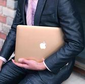 mac蘋果筆記本macbook電腦air13寸保護殼pro13.3外殼11配件12套15【快速出貨八折搶購】