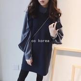 現貨 襯衫+荷葉背心裙2件式套裝 洋裝 CC KOREA ~ Q19643