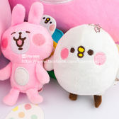 Hamee 正版授權 Kanahei 卡娜赫拉的小動物 絨毛娃娃 療癒系 玩偶 珠鍊吊飾 兔兔P助 (任選)