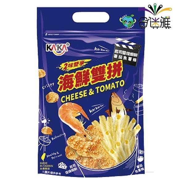 KAKA海鮮雙拼-起司醬燒蝦餅+蕃茄魚薯條 (60g/包)*1包 【合迷雅好物超級商城】