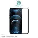 【愛瘋潮】 NILLKIN iPhone 12 mini、12/12 Pro、12 Pro Max PC 滿版玻璃貼 強化玻璃 抗刮 耐磨