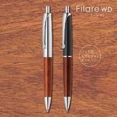 日本斑馬 ZEBRA Filare WD 豪華原木按壓式原子筆0.7
