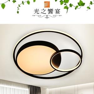 【光之饗宴】LED 80W 薩利吸頂燈(三色光)