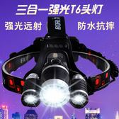 三合一頭燈強光高亮礦燈充電式戶外T6釣魚頭燈頭戴式手電筒釣魚燈