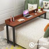 圓角懶人移動跨床雙人簡約電腦桌床上月子桌床邊書桌護理桌2.1米