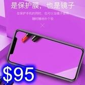8D鏡子美妝鋼化玻璃膜 蘋果 iPhone11pro/11proMax 鋼化膜 手機玻璃保護貼膜 滴膠工藝快速排氣
