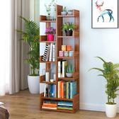 書架落地置物架簡約現代小書櫃簡易書櫥多功能學生書架 igo 『米菲良品』