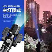 強光手電筒變焦可充電超亮多功能戶外防水照明LED【奈良優品】