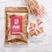 【喜福田】 起司豬肉乾 100g x4袋/組