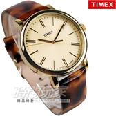 TIMEX天美時 亮面漆皮 皮帶錶  玳瑁紋金色 冷光面板 女錶 公司貨 T2P237 防水手錶