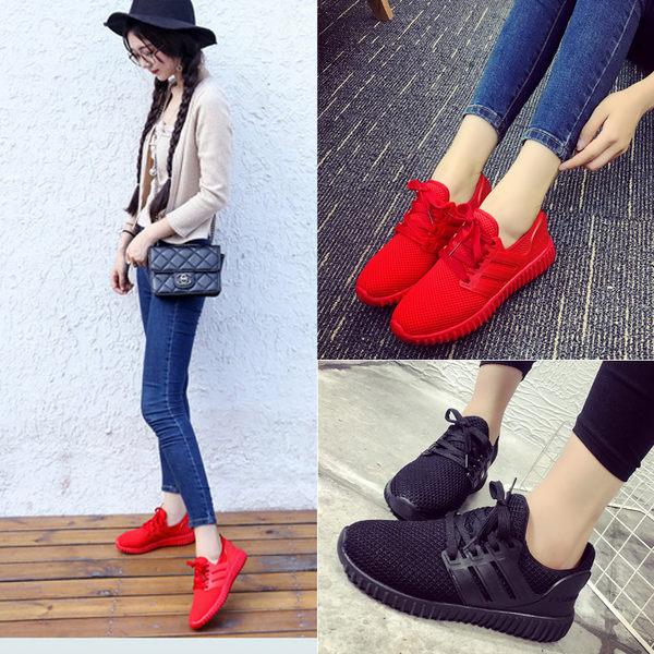 慢跑鞋 運動鞋 懶人鞋學生鞋 跑步鞋  透氣鞋 單鞋 都市韓衣