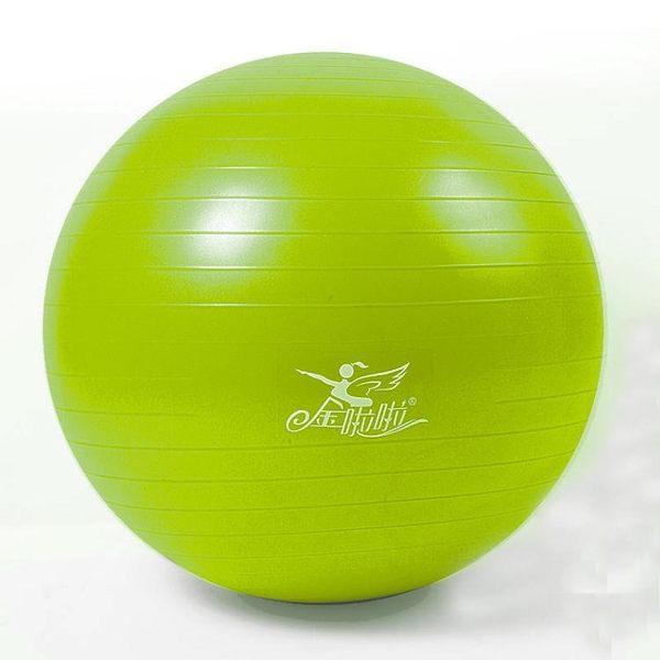 食尚玩家 瑜伽球加厚防爆健身球運動減肥瘦身瑜珈球愈加平衡球