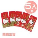 小禮堂 Hello Kitty 燙金中式...