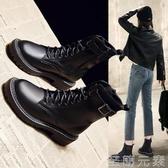 新款馬丁靴女英倫風瘦瘦爆款顯腳小百搭單靴春秋短靴子潮ins 雙十二全館免運