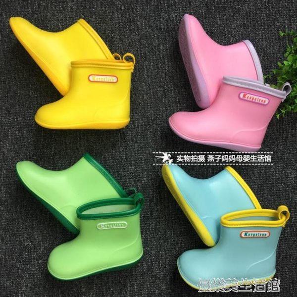 日本兒童雨鞋男童寶寶水鞋女童雨靴膠鞋小童幼兒套鞋輕便防滑春夏