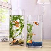 魚缸擺件水族箱小型創意生態圓形 圓柱大號烏龜缸 造景培裝飾【極簡生活館】